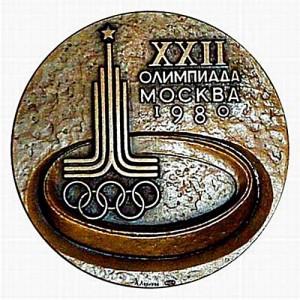 Эмблема 1980 года